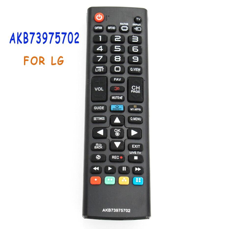 AKB73975702 1