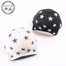 Lovely Dog Children Baseball Caps Boys Girls Spring Summer Hats Stars Sun Hat Baby & Kids Cotton Cap New Fashion 6M-3Y