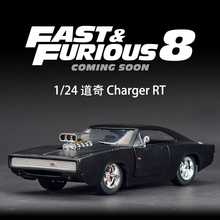 Jada 1:24 FAST AND FURIOUS F8 Dodge 1970 Dom's Dodge Charger R/T Diecast Model Car Toy New For Baby Gifts Free Shipping