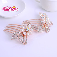 2018 new lady Metal anti-pearl headdress Korean hair comb boutique headwear Bridal jewelry Gifts tuck comb accessory MP-2(China)