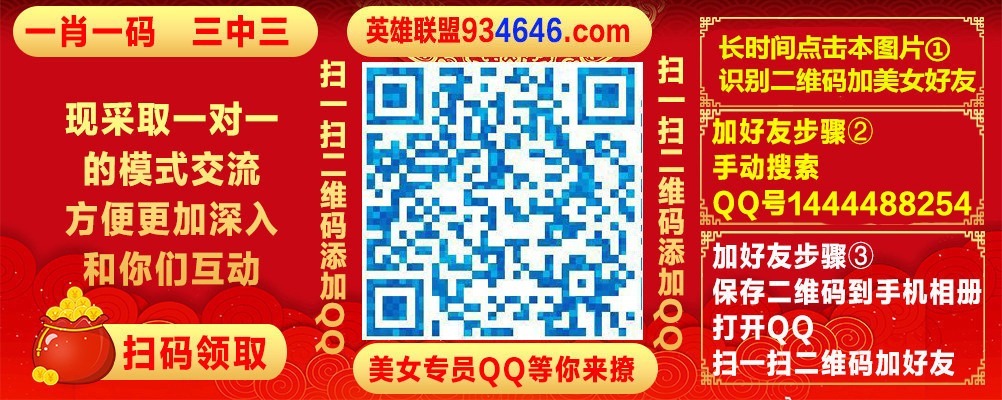 HTB1igH6aEH1gK0jSZSyq6xtlpXat.jpg (1002×400)