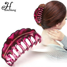 Haimeikang Large Size Plastic Hairpins Candy Color Hair Clip Shiny Crab Hair Claws For Women Girl Hair Clips Hair Accessories