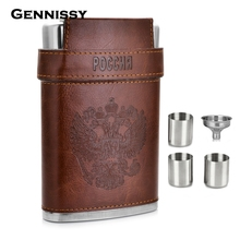 GENNISSY 9OZ Stainless Steel Hip Flask With 3 Caps Russia's double Headed Eagle Leather Flagon Flasks For Alcohol Men Gift