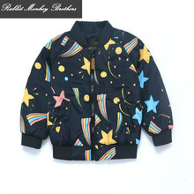 Boys and Girls casual jackets windbreaker 2017 new Spring outerwear flying wear baseball uniform boy coat kids jackets for girls