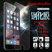 Mobile phone Accessories Clear Tempered Glass Screen  For Apple iphone 6 6S 7 plus Aluminum Glass phone bag case for 5 5s 7Plus