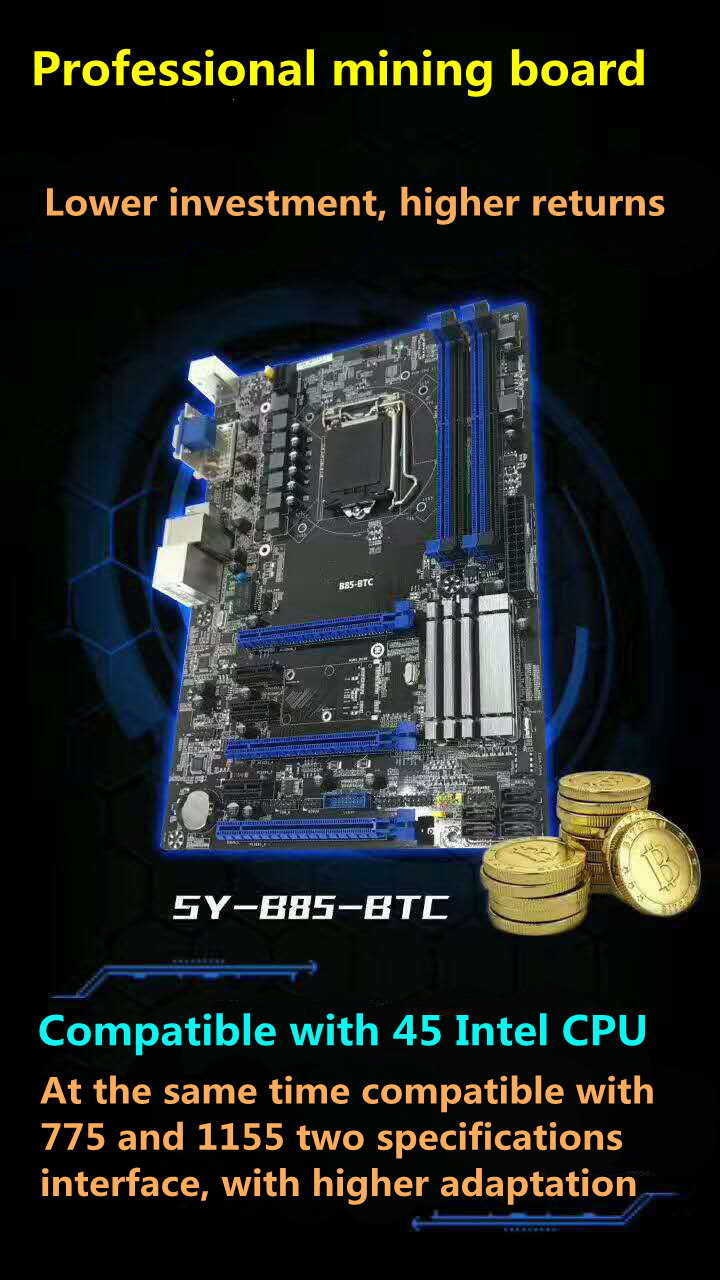 Riser Mining original motherboard compatible 775 1155 B85-BTC professional mining 6 PCIE assurance motherboard