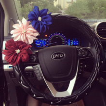 Korea Sun Flower Car Steering Wheel Covers Summer Leather Steering Wheel Cover For Girls Fashion Auto Steering Wheel Accessories