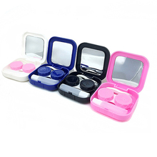 New Arrival 1pc Portable Contact Lens Case Container Travel Kit Set Storage Holder Mirror Box