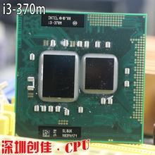 Original Intel core Processor I3 370M 3M Cache 2.4 GHz  Laptop Notebook Cpu Processor Free Shipping I3-370M