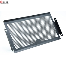 Black Motorcycle accessories Engine Radiator Bezel Grille Protector Grille Guard Cover For Yamaha MT07 MT-07 mt07 2014 2015 2016