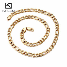 Kalen New  Gold Color 55cm Long Chain Necklace Cheap Fashion Mens Link Chain Necklace Cool Male Accessory Gift Free Shipping