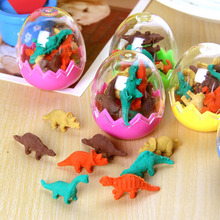 8PCS Kawaii School Drawing Erase Supplies Stationery Educational Gift Animal Cartoon Dinosaur Egg Rubber Eraser Kids Toys Gifts