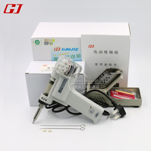 Electric Vacuum Desoldering Pump Solder Sucker Gun220v suction gun  s-997p S-998P Dual pump suction tin electric suction tin gun