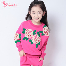 Baby girls fashion clothing set Children's clothing female child autumn  child sports casual set child twinset(China)