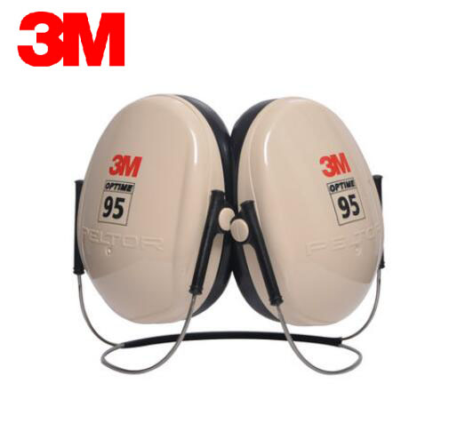 3M H6B Earmuffs Noise Reduction Peltor Earmuffs Anti-noise Insulation Earmuffs Neck Style Study Industrial LT001<br>