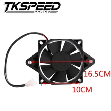 Dirt Bike Motorcycle ATV Quad Buggy Oil Cooler Water Cooler 160mm Radiator Electric Cooling Fan