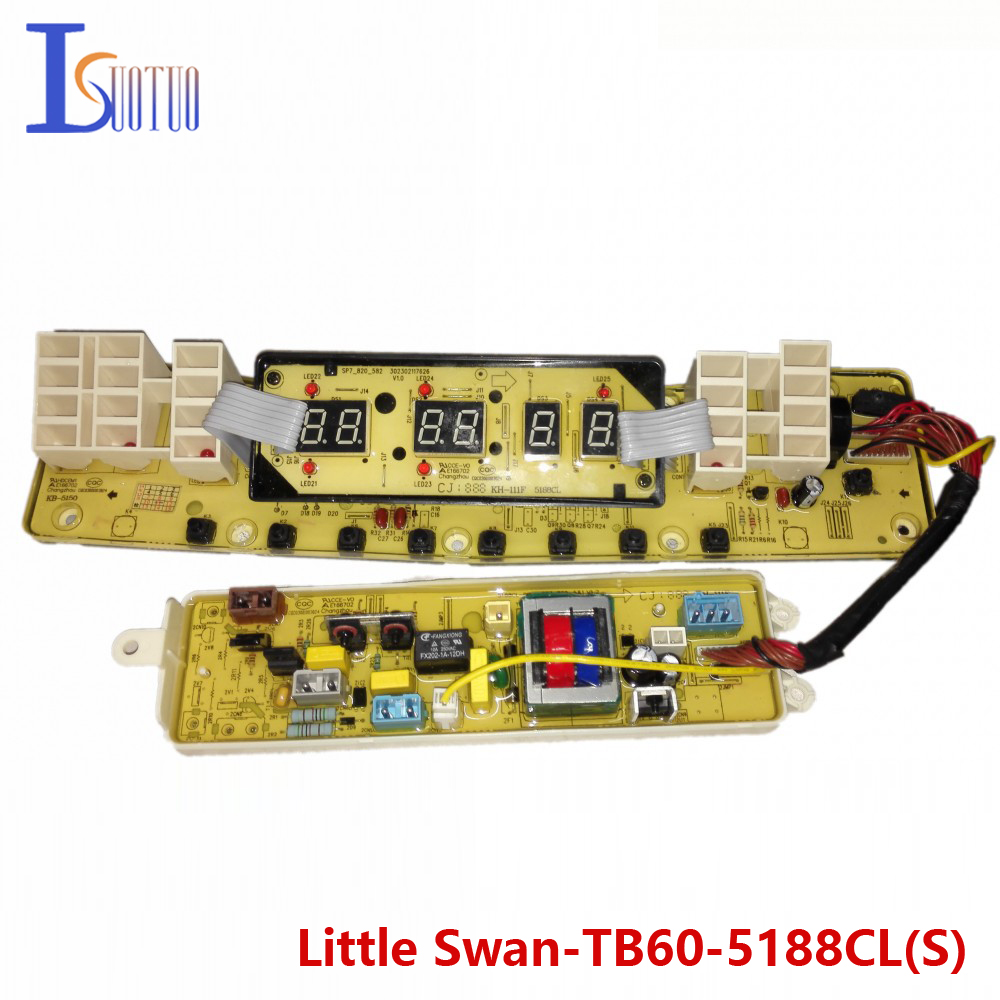 Little Swan washing machine brand new computer board TB60-5188CL(S) TB70-5188CL(S) TB50-5188CL<br>