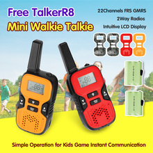 Mini Walkie Talkie 22 Channels FRS GMRS 2 Way Radios LCD Display Simple Operation+ 2* Rechargeable Battery + USB Cable for Kids