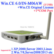 hot sale thin pc box N380W with embeded WIN.CE 6.0 core COA customized 1 COM port builtin wireless(China)