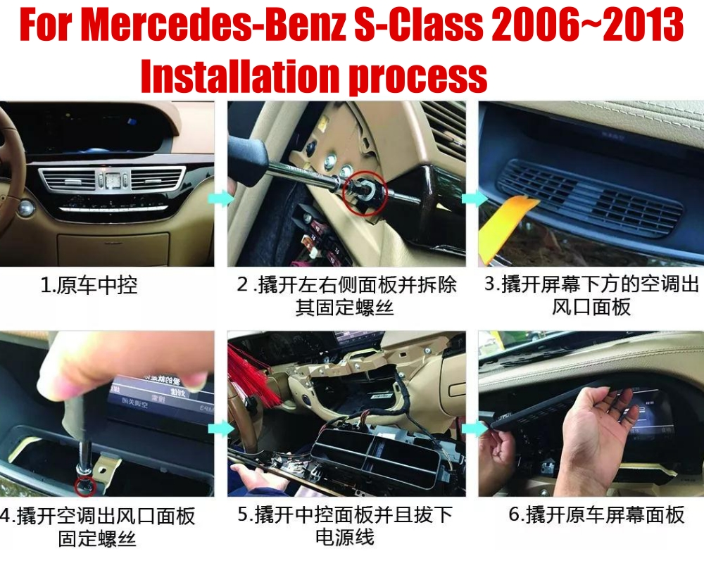 Liandlee Car Multimedia Player NAVI For Mercedes Benz S Class W221 S280 S320 S400 S600 S63 2006~2013 Radio Stereo GPS Navigation2