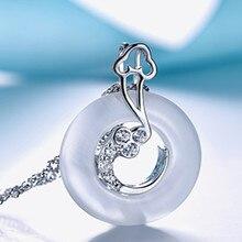 Подарок из серебра для женщин