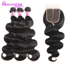 Shuangya Brazilian Body Wave With Lace Closure Human Hair 3 Bundles With Closure Free Part Natural Color Non Remy Hair Weaves(China)