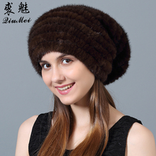 QiuMei Mink Fur Hat Winter for Women's Genuine Fur Big Warm Cap Real Fur Bucket Shape Hat Natural Knitting Fur Hats Casual 2017(China)
