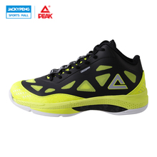 PEAK SPORT GALAXY ll Men Basketball Shoes Breathable Ankle Boots Gradient Dual FOOTHOLD Tech Athlete Training Sneaker EUR40-47