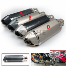for 51 Akrapovic EXHAUST Scooter Modified Muffler exhaust carbon universal Small Hexagonal Vent Pipe For KTM 125 200 390 DUKE RC(China)