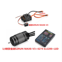 1Set Hobbywing EzRun Max8 v3 Waterproof Brushless ESC T / TRX Plug + 4274 2200KV Motor + LED Programing for 1/8 RC Car Truck