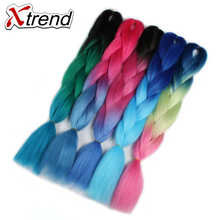 Xtrend 5PCS Ombre Kanekalon Braiding Hair Extensions 24inch Synthetic Jumbo Braids Crochet Hair Fiber Purple Pink Heat Resistant(China)