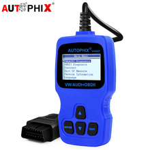 VAG Diagnostic Scanner Autophix VAG007 for Audi VW Seat Skoda Fault Code Reader ABS Airbag SRS Oil Service Reset Diagnostic Tool(China)
