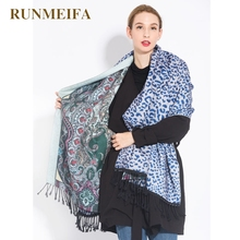 [RUNMEIFA] 2017 The new design women elegant sjaals fashion noble yellow double sided cashmere printing leopard tassel shawl(China)