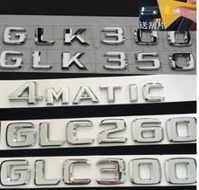for Mercedes Benz AMG C CLK CLS Class C43 C55 CL55 CLK55 CLS63 Trunk Rear Emblem Badge Chrome Letters sticker(China)