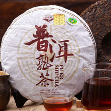 Made in 2009 yr Ripe Puer Tea 357g Chinese Yunnan Puerh Healthy Weight loss Tea Beauty Prevent Arteriosclerosis Pu er Puerh Tea(China)