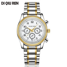 Original New listing DIQIUREN Men watch Luxury Brand Watches Quartz Clock Fashion Steel Strap Watch Cheap Sports Wristwatches