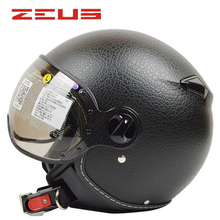 Brand retro electric scooter motorcycle helmet cascos para moto casco racing motocross dot harley helmets downhill vintage
