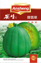 Free shipping Original package ANSHENG Sweet Jade Melon seeds green skin Hami melon Seeds high suger content green fruit seeds(China)