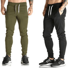 New Men Casual Pants Pants Casual Fit Tracksuit Bottoms Solid Color Sweat Pants Trousers Men