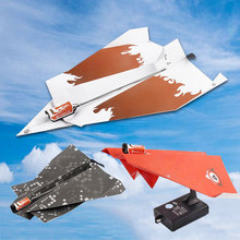 Funny Diecasts Toy Vehicles Power-Up Electric Paper Plane Airplane Conversion Kit Fashion Educational Toys For Children(China)