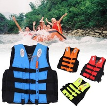 Outdoor Life Jacket Life Vest Rafting kayak Fishing Swim Inflatable Safety Life Vest Adult with Whistle new(China)