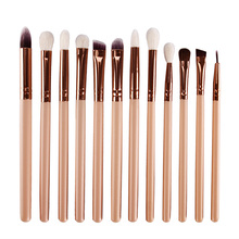 12 Pieces Makeup Eyeshadow Brushes Complete Eyeliner Powder Blending Set Eyeshadow Blending Cosmetic Makeup Brush Set #91285