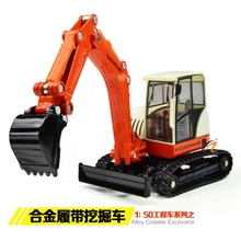 KDW Full Alloy Die Engineering Vehicles Excavator Machine Shovel Car Simulation Model Classic Toys As Gift For Boy Child