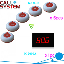Hospital Wireless Nurse Call System 1 full set of 5pcs call button and 1pcs display receiver