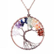 Tree Of Life 7 Chakra Necklace Pendant Quartz Iridescence Healing Crystal Natural Stone Necklace For Women Yoga Jewelry
