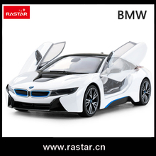 Rastar licensed car R/C 1:14 BMW I8 model car with lights rotateing battery operated for children remote control car 71010(China)