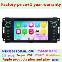 Factory price Touch screen Car DVD Player For Jeep Wrangler Unlimited Compass Commander Grand Cherokee GPS Stereo Radio BT IPOD