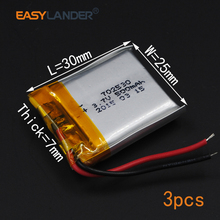 3pcs/Lot  3.7V 500mAh  Rechargeable  li Polymer Li-ion Battery For bluetooth headset speaker Bracelet Wrist Watch 702530  072530