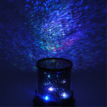 Beautiful Design Colorful Cosmos Star Sky Master Projector Starry LED Night Light Lamp For Bedroom Romatic Cute Gift