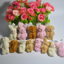 4.5cm 6cm Lovely Long Plush Mini Joint Teddy Bear Small Rabbit Pendant Key chain/Bag/adornment Amigurumi Stuffed Dolls
